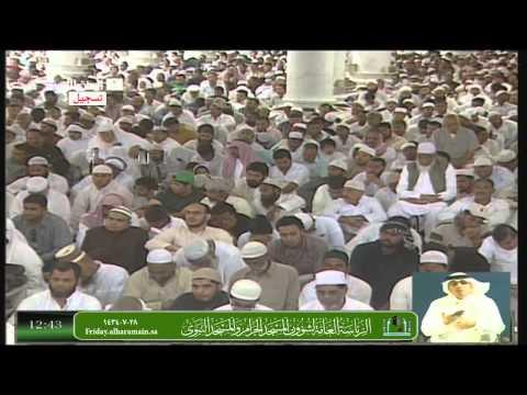 عظمة القرآن الكريم - الشيخ الحذيفي