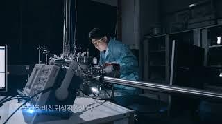 KBSI 창립 30주년 기념 영상