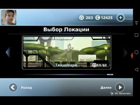 Прохождение игры Вектор Технопарк сюжет
