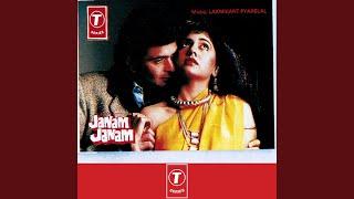 Aaja Aaja Janam Janam (Part - 1) - YouTube