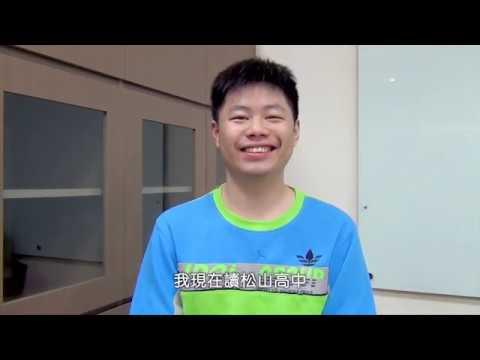 國立臺北科技大學-Coding 365數位創新學院