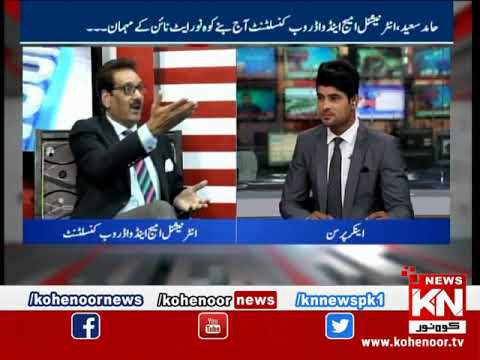 Kohenoor@9 21 MAY 2019 | Kohenoor News Pakistan