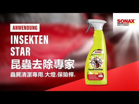 SONAX InsectStar 750 ml