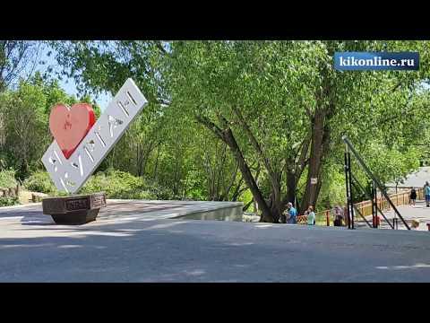 В Кургане начались работы по берегоукреплению реки Битевка