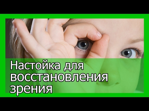 Нарушения оптической системы глаза близорукость
