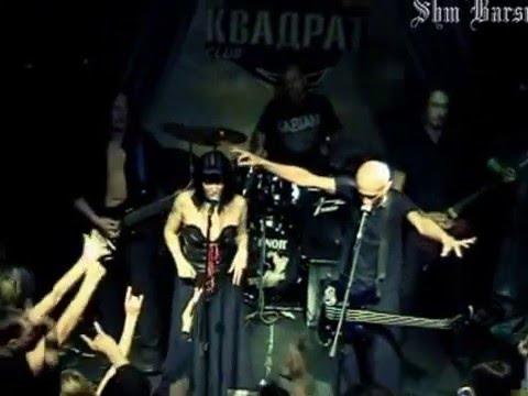 Шмели  Клоун Умер Клуб Квадрат, Москва 16 09 2007 г