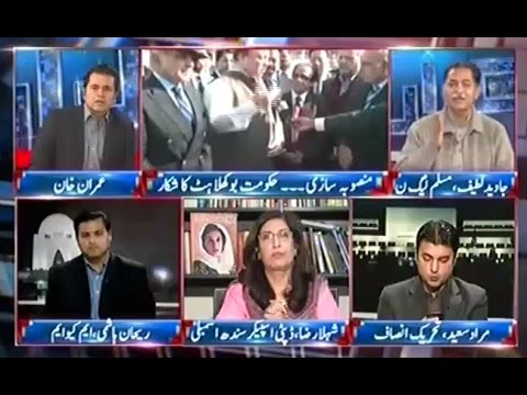 Takrar – 3 February 2016 on Express News