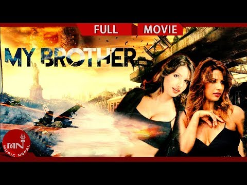 My Brother | Nepali Movie