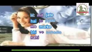 mil jaate hain hindi karaoke for Male singers with lyrics