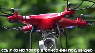 Квадрокоптер FLY XY4 с камерой 1080P
