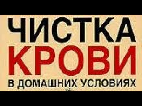 Лечение гепатита а россии