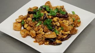 How to Make Sichuan Kung Bao Chicken (Kung Pao Chicken)