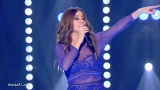 ريم مهرات تغني للمطرب جورج وسوف وتشعل مسرح #هت_الموسم تحميل MP3