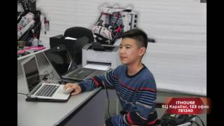Китайский Английский
