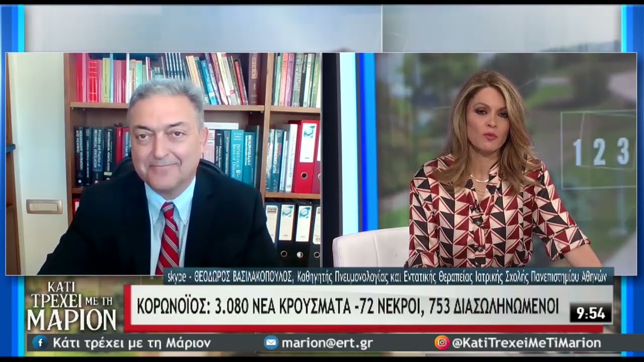 Θ.Βασιλακόπουλος: Μοναδική διέξοδος από την τραγωδία ο εμβολιασμός   03/04/21   ΕΡΤ