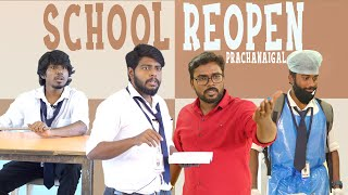 School Reopen Prachanaigal | School Life | Veyilon Entertainment