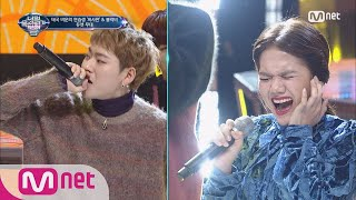 I Can See Your Voice 5 블락비&태국 비운의 연습생 S양 듀엣무대! ′HER′ 180126 EP.1