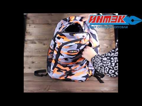 """Рюкзак в городсом стиле, молодежный """"Military"""" серо-оранжевый Арт.878"""