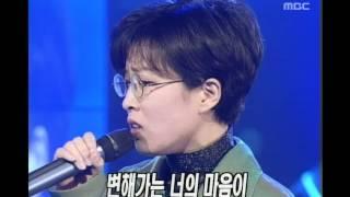 Lee Sun-hee - When Lilac is falling, 이선희 - 라일락이 질 때, MBC Top Music 19970125