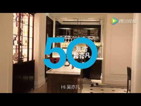 190128 GQ 50 Q&A 吴亦凡