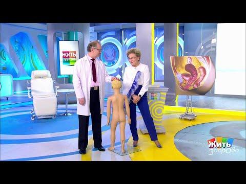 Жить здорово! Глисты у детей: симптомы и лечение. 17.10.2018