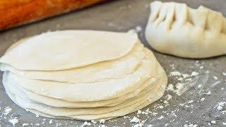 How To Make Dumpling Dough | Wrappers For Boiled Dumplings
