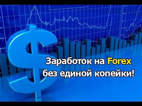 Дивергент индикатор форекс
