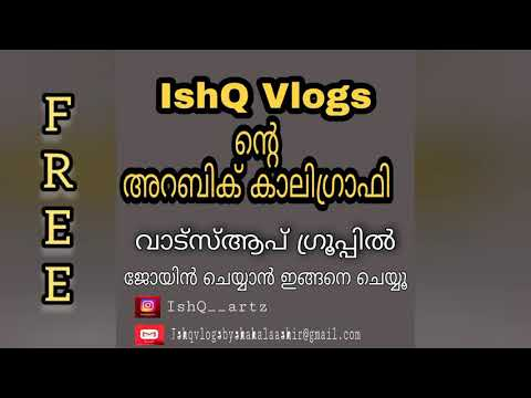 FREE Online Arabic Calligraphy Course | Through Watsapp | IshQ VLogs