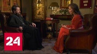 """Программа """"Церковь и мир"""" от 17 марта  2018 года - Россия 24"""