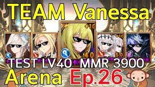 Seven Knights Arena - Vanessa Lv42 Test - Most Popular Videos