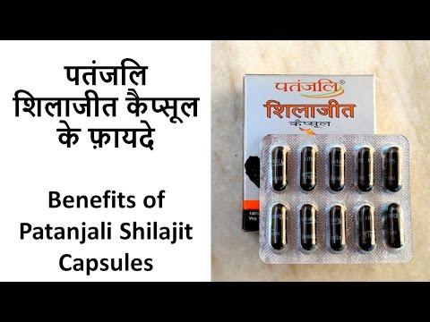 Trattamento di dispositivi prostatite o BPH sulla
