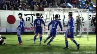 Blindenfußball Weltmeisterschaft 2014: Impressionen Deutschland gegen Japan