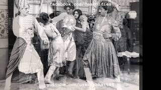 Pardesi Balam 1940s [unreleased]: Ab koi aarzoo nahin ab