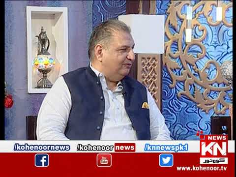 Good Morning 19 September 2019 | Kohenoor News Pakistan