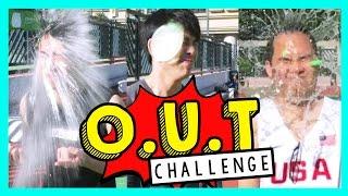 「輸了就被爆頭!」O.U.T CHALLENGE