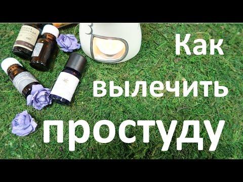Какие есть женские возбудители в аптеках украины