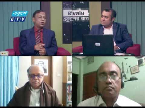একুশের রাত || 24 January 2021 || ETV Talk Show