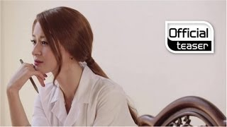 Gambar cover [Teaser] San E(산이) _ Story of someone I know(아는사람 얘기)