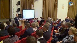 Боровичи приняли первую в области стратегическую сессию по кластерному развитию