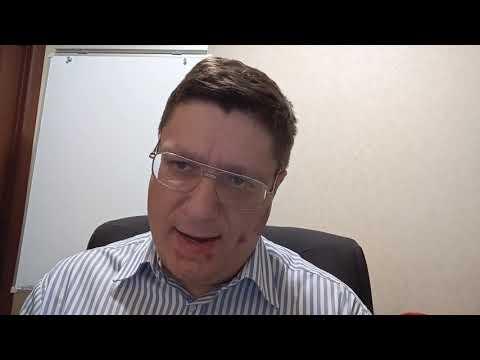 Лекция Экономика предприятия - Организационно-правовые формы предприятий