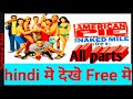American pie movie all parts watch free in hindi|American pie|