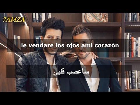 David Bisbal, Sebastian Yatra - A Partir De Hoy مترجمة عربي
