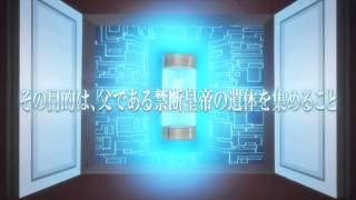 Coffin Princess Chaika - Complete (Ep. 1-12) DVD