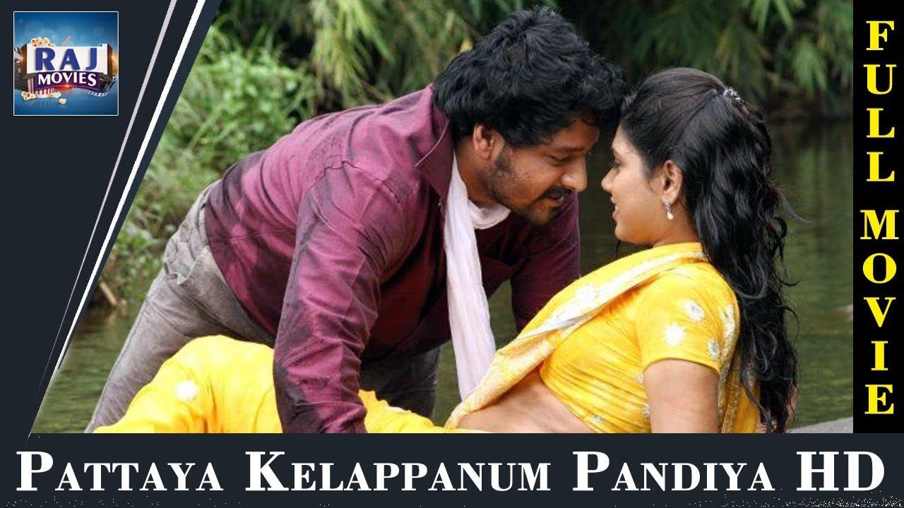 Pattaya Kelappanum Pandiya Tamil Full Movie | HD | Vidharth