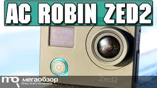 Видео обзор AC Robin Zed2