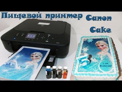 Как напечатать фото на рисовой бумаге