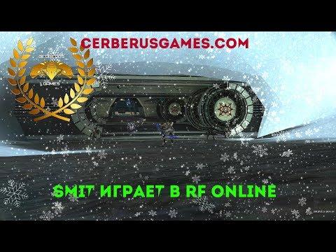 RF Online / РФ онлайн / cerberus-games / хочу ивент мечик