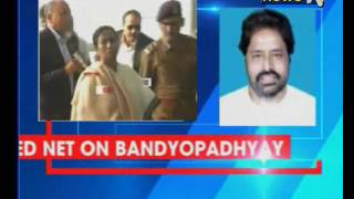 NewsX Accesses ED Rose File Its Not Just The 2 TMC MPs 3rd Top Aide Under Radar