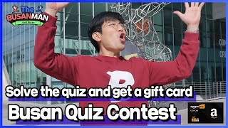Busan! How well do you know it? Real Busan Quiz~!!의 이미지