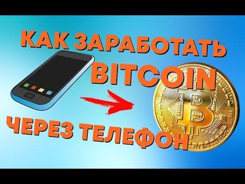 Стоит ли инвестировать деньги в криптовалюту